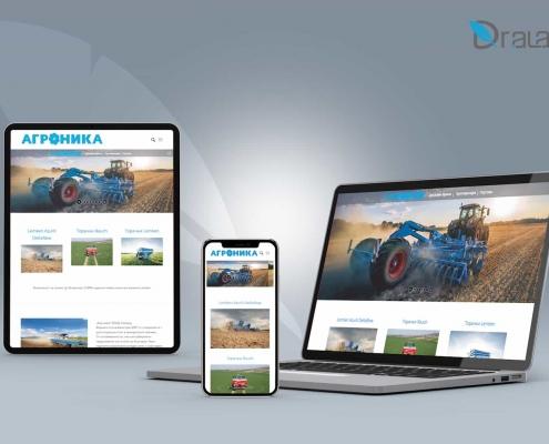Agronika new website