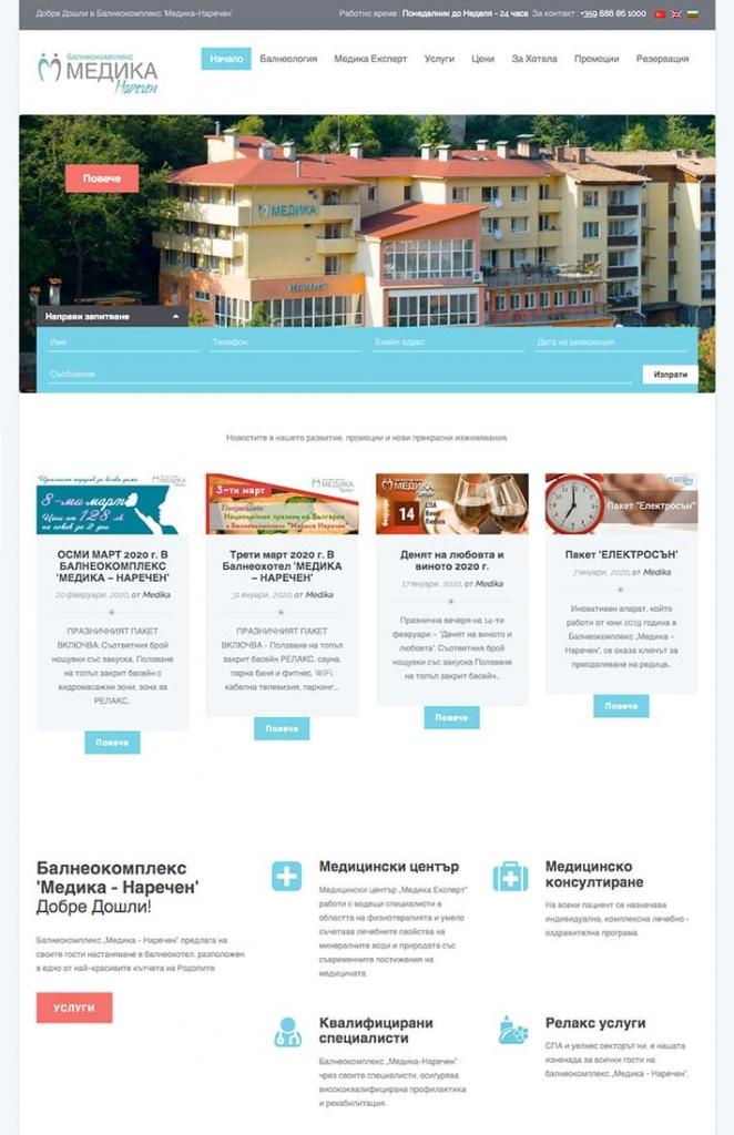 Medicanarechen home