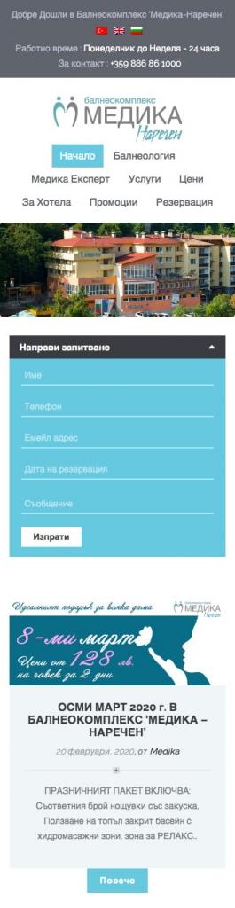 Medicanarechen home tablet