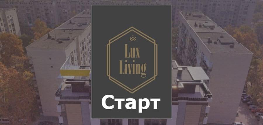 Lux Living virtual tour