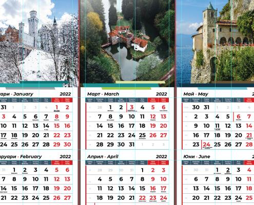 Calendar template 2022